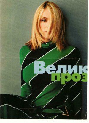 Madonna teen magazine pinup clipping Japan green dress Material Girl