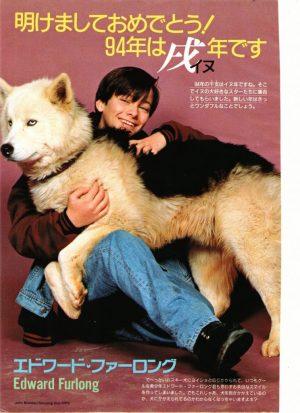 Edward Furlong holding a puppy