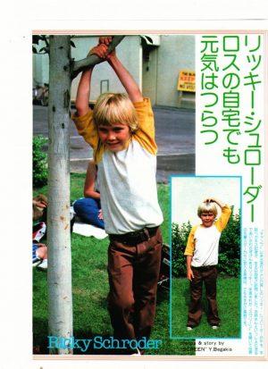 Ricky Schroder teen magazine pinup climbing a tree Japan