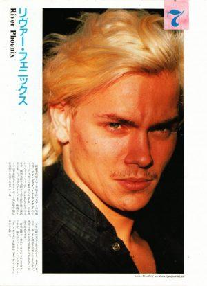 River Phoenix white hair