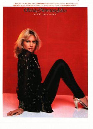 Olivia Newton John black pants