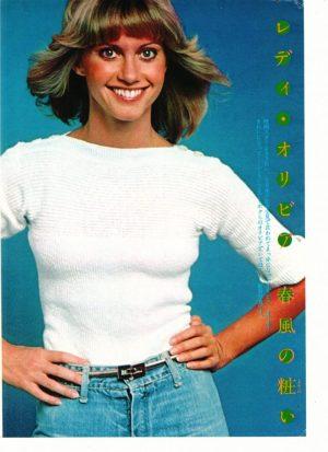 Olivia Newton John white shirt
