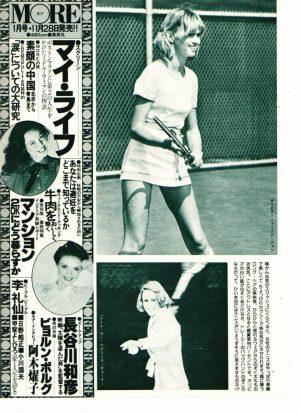 Olivia Newton John teen magazine pinup playing tennis