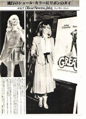 Olivia Newton John teen magazine pinup Grease Premiere