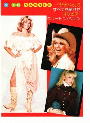 Olivia Newton John teen magazine pinup double sided boots
